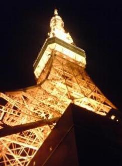 東京タワー赤