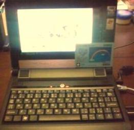 モバイル・パソコン