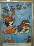 JRマナー広告