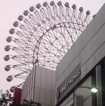 大阪デパートの観覧車