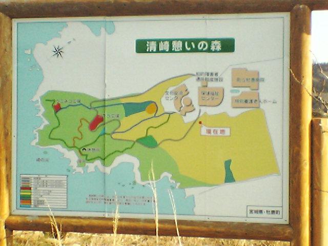 清崎憩いの森の地図