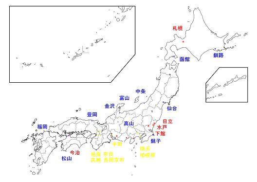 日本地図2.JPG