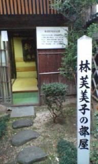 尾道林扶美子3.jpg