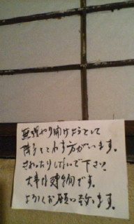 尾道林扶美子5.jpg