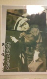 尾道林扶美子7.jpg