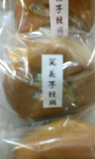 尾道林扶美子8まんじゅう.jpg