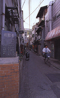 林芙美子うずしお小路の舞台尾道.jpg