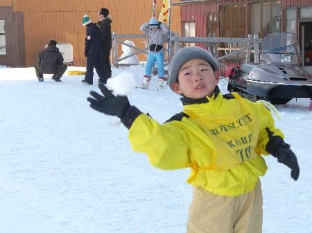 H20年スキーキャンプ 70団と合同 2月9日(土)~11日(月・祝日) 029.jpg