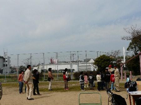 高津橋小学校前 公園 体験会 H.20.3.16 003.jpg