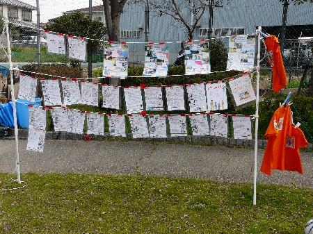 高津橋小学校前 公園 体験会 H.20.3.16 025.jpg