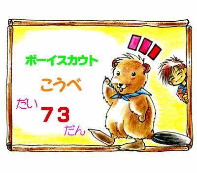 名札用 イラスト004.jpg