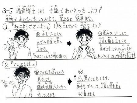 カブブック&チャレンジ章001.jpg