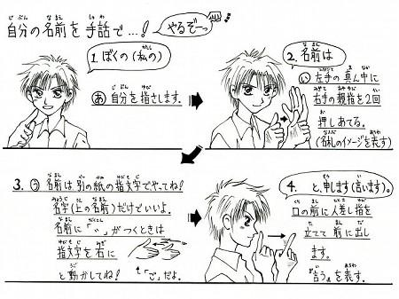 カブブック&チャレンジ章003.jpg