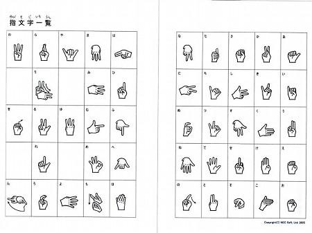 カブブック&チャレンジ章004.jpg