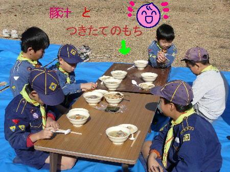 H20年度・新年会&餅つき 069.jpg