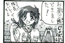 キャラクター002.jpg