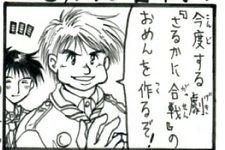 キャラクター004.jpg