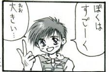 キャラクター006.jpg