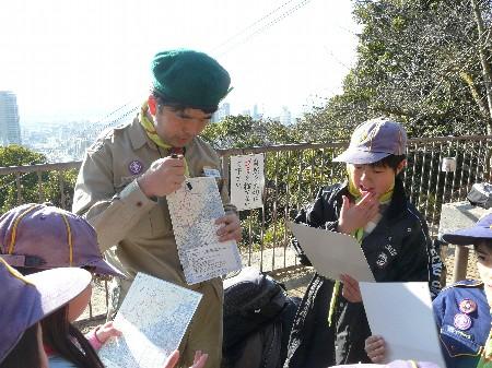 1月27日 摩耶山ハイキング 012.jpg