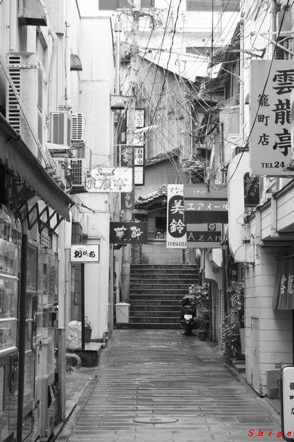 昭和へ戻る時