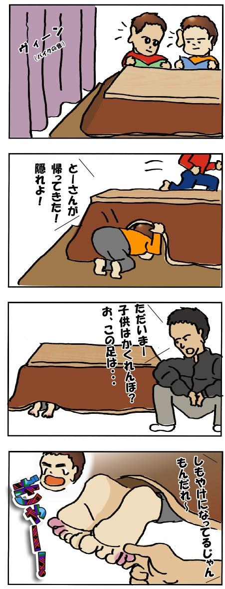 iri_20111222