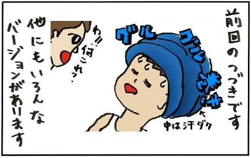 iri_20111103_1