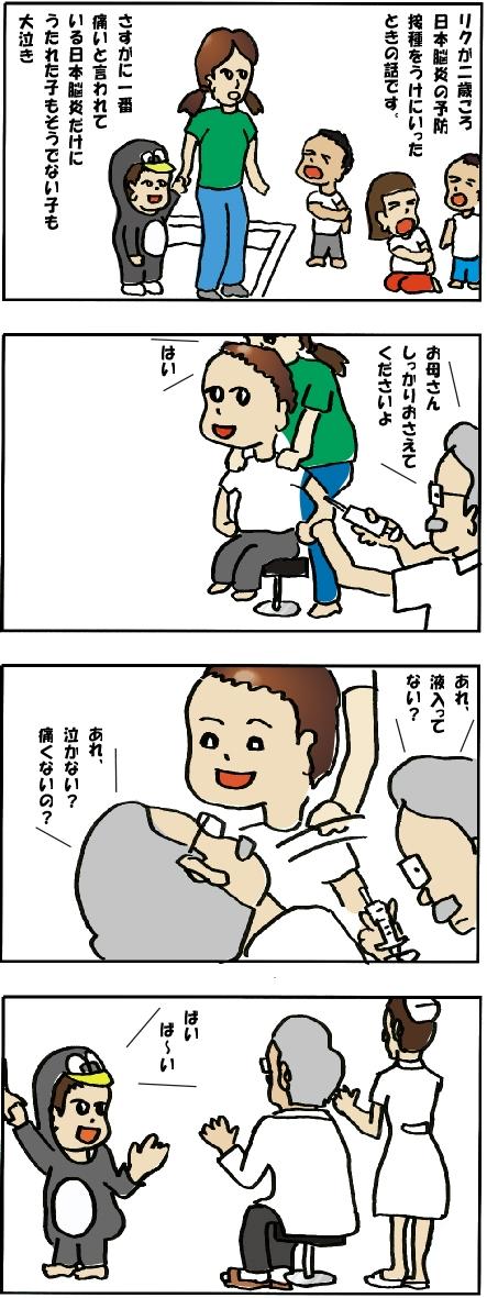 iri_20111124