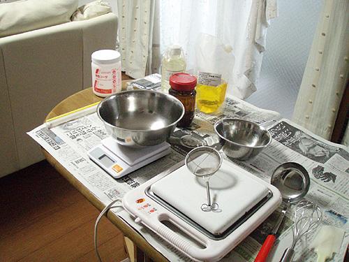 手作り石鹸1