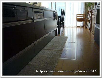 キッチンマット2.jpg