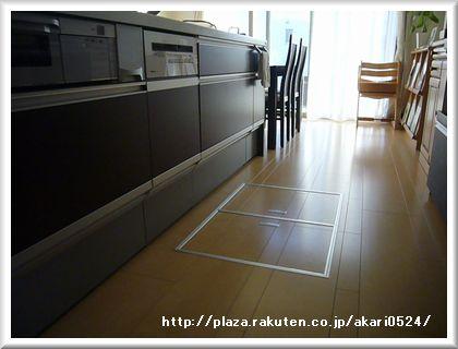 キッチンマット1.jpg