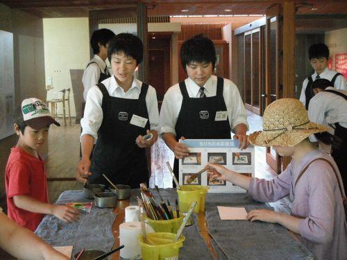 中学生2.JPG