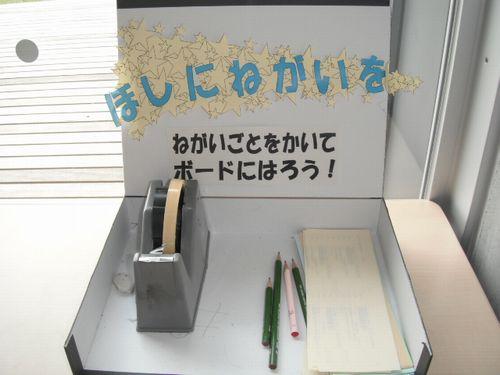 用紙.JPG