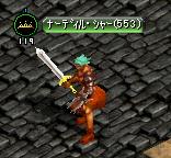 剣士553.png