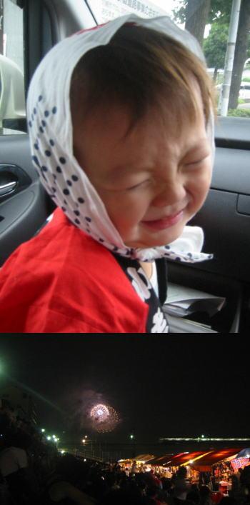 泣いてる?