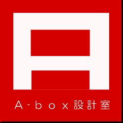 石川県設計事務所