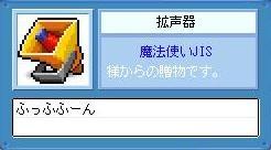 fu-n2