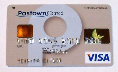 Pastown カード VISA