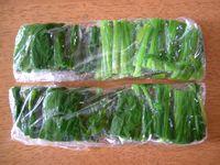 ほうれん草の冷凍