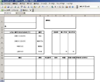 発表会生徒カードok.jpg