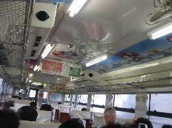 ハットリくん列車3
