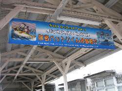 ハットリくん列車5