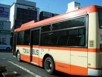 修善寺駅で東海バスに乗り換え