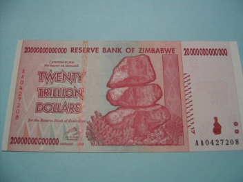 ジンバブエ20兆ドル札