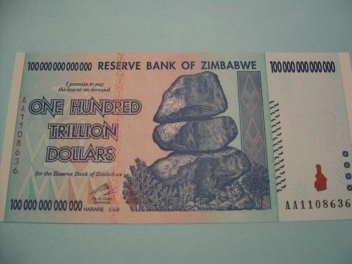 ジンバブエ100兆ドル札