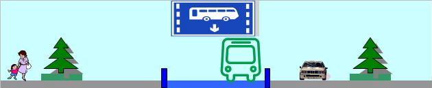 相模原市BRT計画(イメージ)
