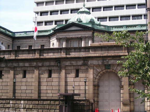 日本銀行~金融政策の知識もある程度必要
