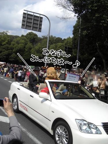 飛鳥・藤原みやび祭パレード