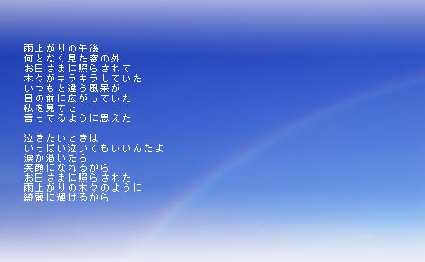sky393b.JPG