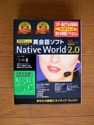 nativeworld