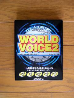 worldvoice2